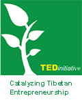TED Initiative Logo
